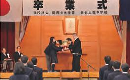 3月卒業式