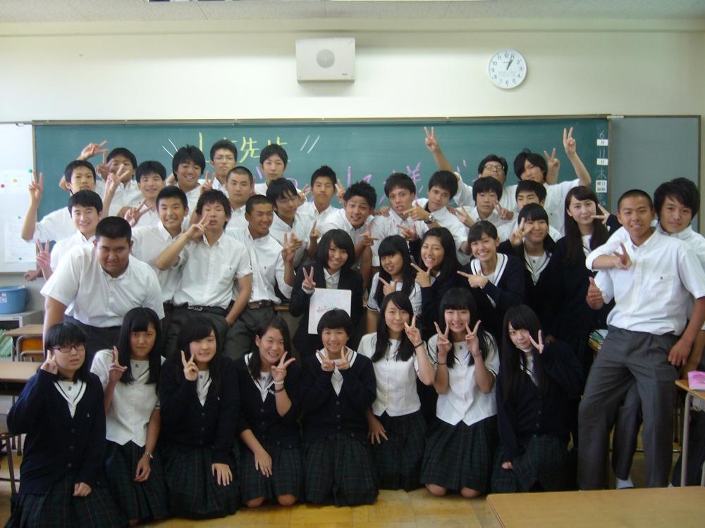 教育実習終了   金光大阪中学校・高等学校