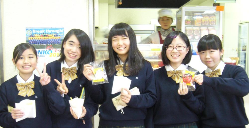 節分当日の食堂の様子   金光大阪中学校・高等学校