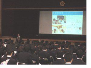 関福大講演1