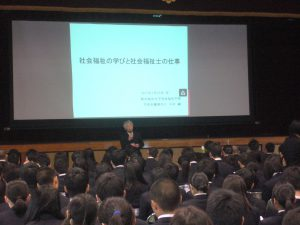 関福大講演2